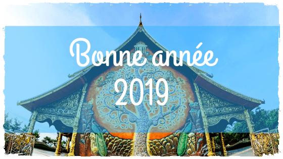 Gardons l'espoir en 2019!
